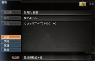 072711_004322.jpg