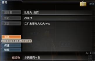 072711_004439.jpg