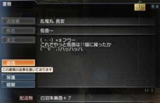 072711_005947.jpg