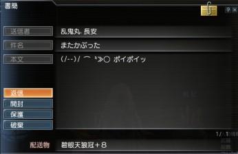073111_231546.jpg