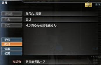 073111_232702.jpg