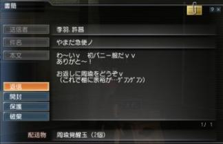 080111_213057.jpg