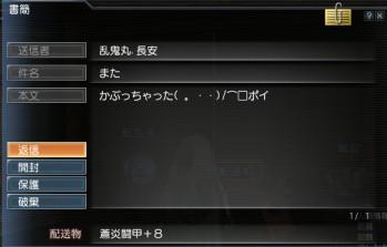 080211_112113.jpg
