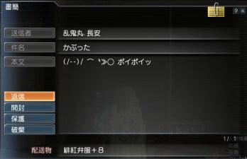 080611_201610.jpg
