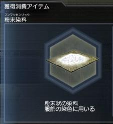 081211_210719.jpg