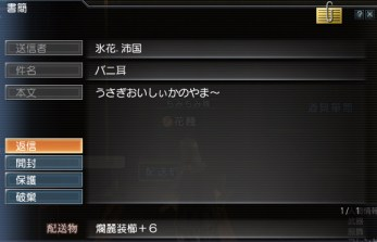 082711_205814.jpg