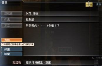 082711_205946.jpg
