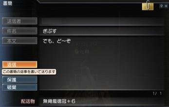 082811_145658.jpg