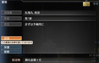 090211_001931.jpg