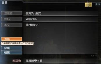 090211_002227.jpg