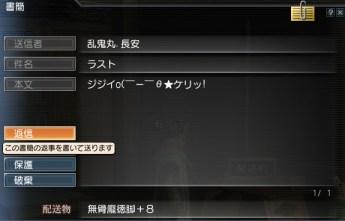 090211_002357.jpg