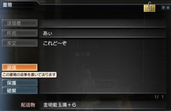 090311_142954.jpg