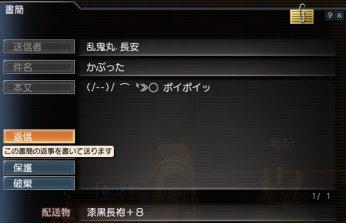 091411_000744.jpg