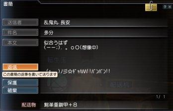 091411_080710.jpg