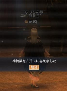 091411_220354.jpg