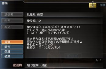 091711_222216.jpg