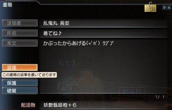 092011_003635.jpg