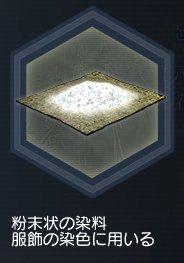 092011_224337.jpg