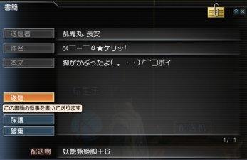 100111_125025.jpg