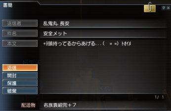 102411_195332.jpg