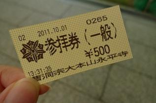 L1030666.jpg