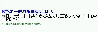 2009y12m22d_180947671.jpg