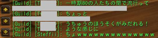 1104_3.jpg