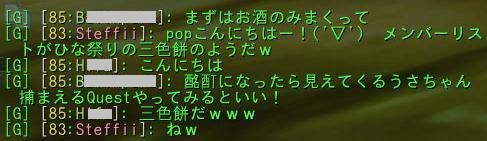 20110920_4.jpg
