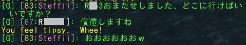 20110921_2.jpg