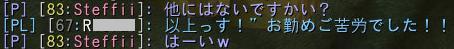 20110921_6.jpg