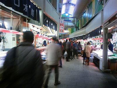 いっぱいの近江町市場