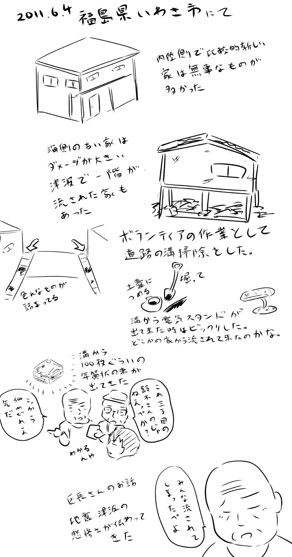20110605b.png