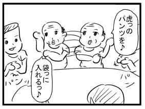 niku42a.png