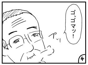 niku43a.png