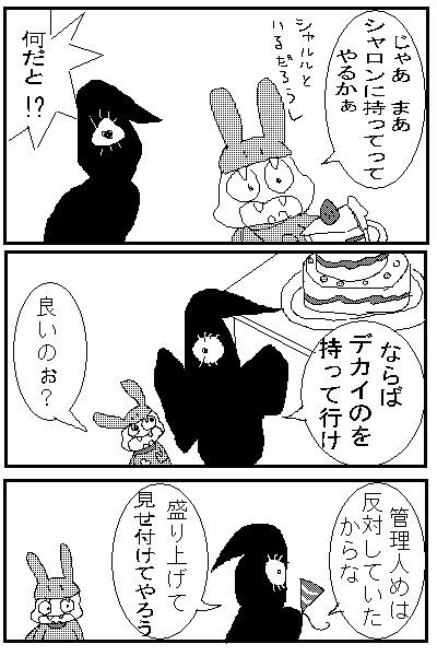 x07.jpg