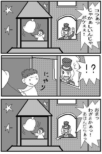 x11.jpg