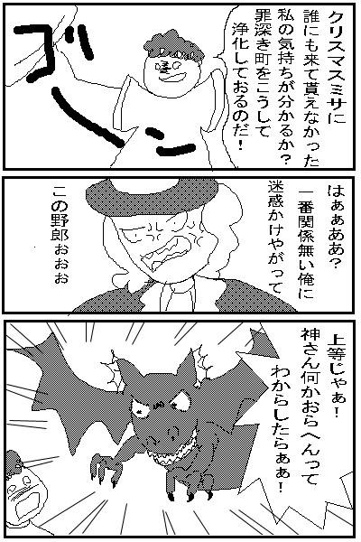 x12.jpg