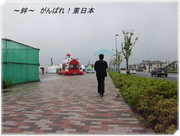 がんばれ 東日本1
