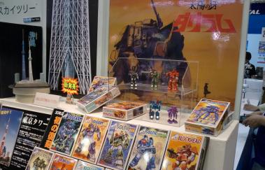1/144太陽の牙ダグラム再販 2011静岡ホビーショー