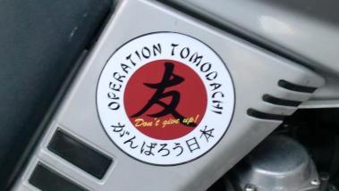 トモダチ作戦(operation tomodachi)ステッカー