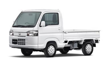 アクティトラック HA8