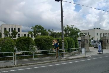 「けいおん!!」聖地・豊郷小学校「私立桜が丘女子高等学校」
