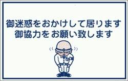 koiji.jpg