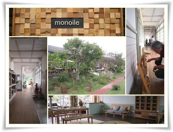 monoile.jpg