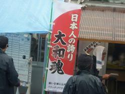 震災ボランティア キャンプツーリング 001