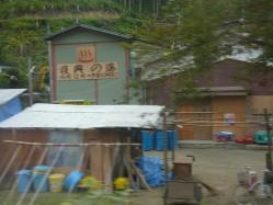 震災ボランティア キャンプツーリング 056