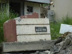 震災ボランティア キャンプツーリング 081