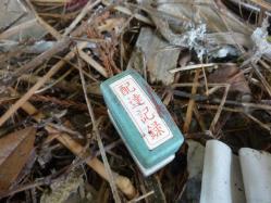 震災ボランティア キャンプツーリング 095