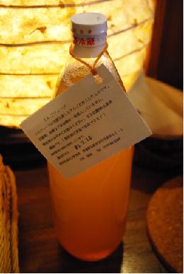 木村秋則さんリンゴジュース