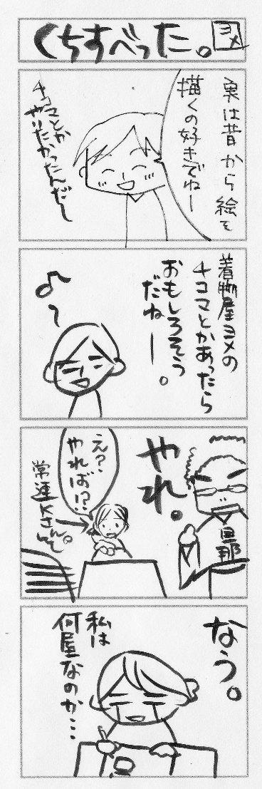 20110701a.jpg